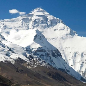 Heli Tours - THE EVEREST
